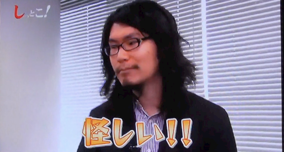 催眠術師養成スクールin大阪代表城咲蓮怪しい
