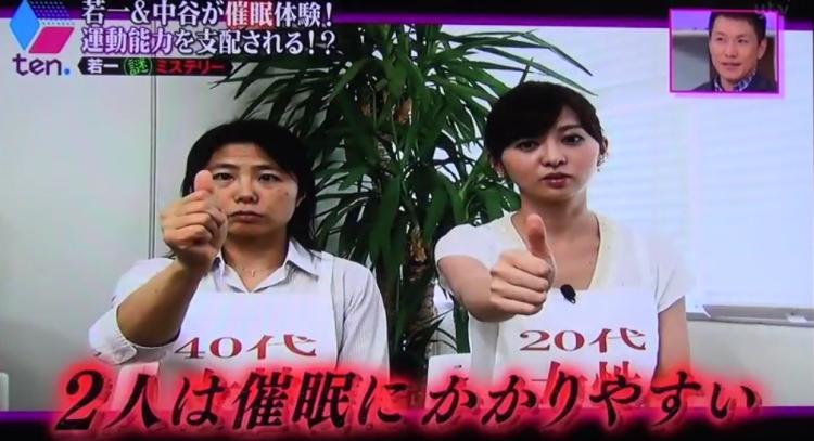 読売テレビ05