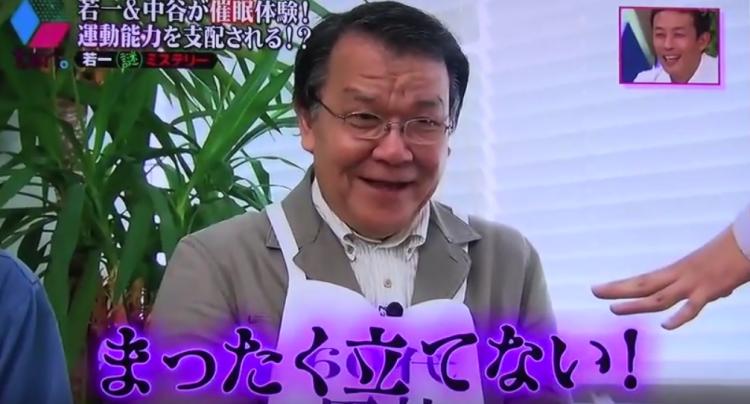 読売テレビ10