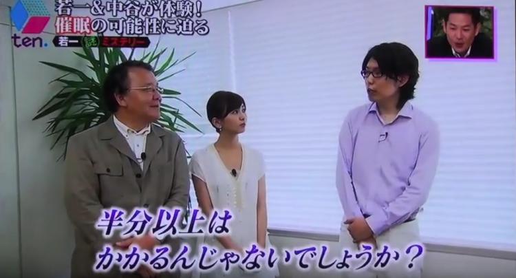 読売テレビ01