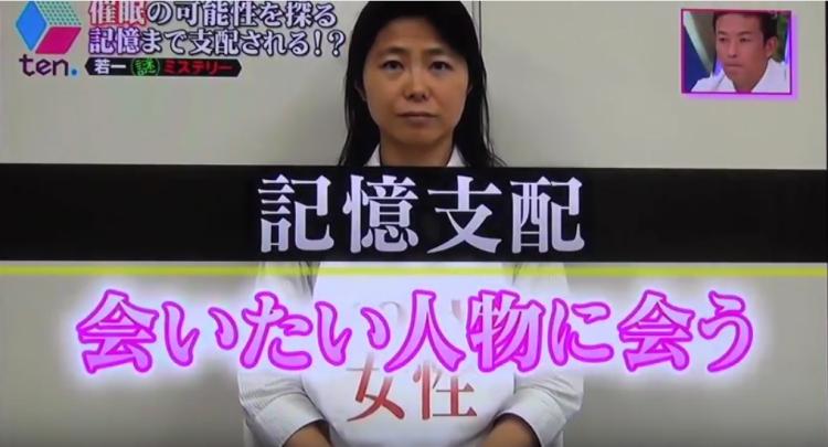 読売テレビ20