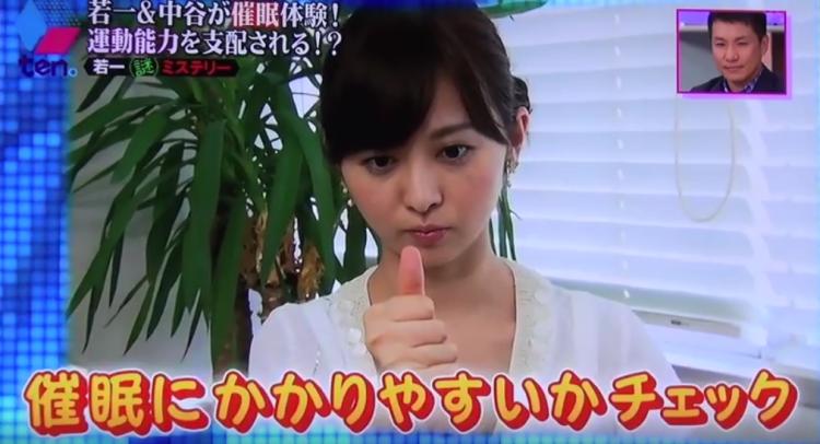 読売テレビ02