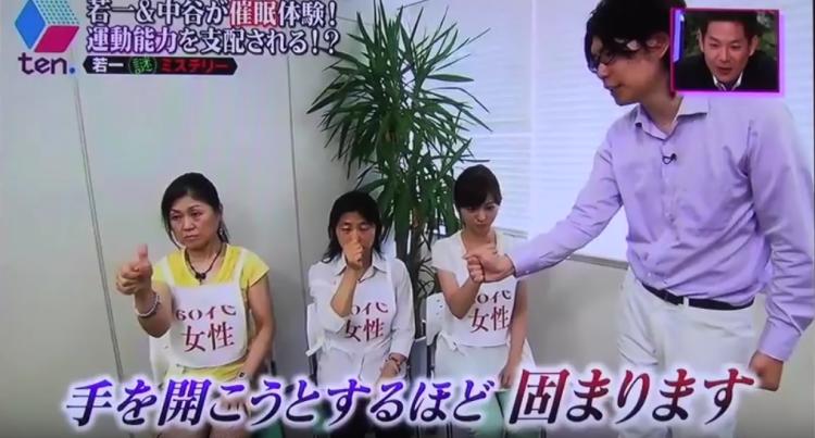 読売テレビ03