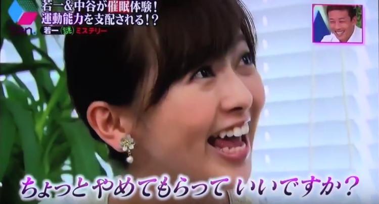 読売テレビ07
