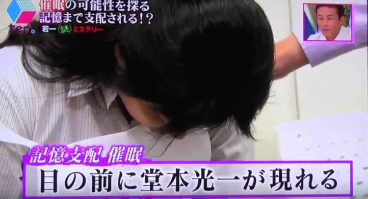 読売テレビ21