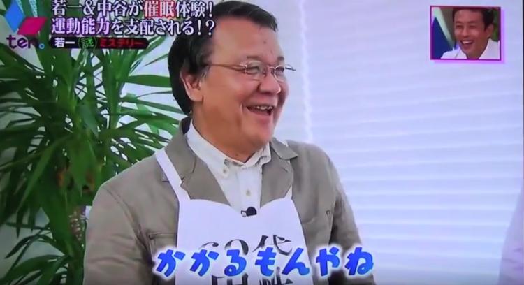 読売テレビ11
