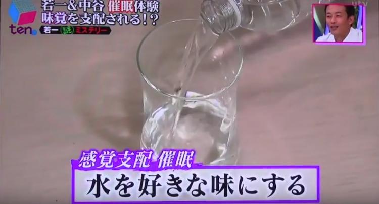読売テレビ15