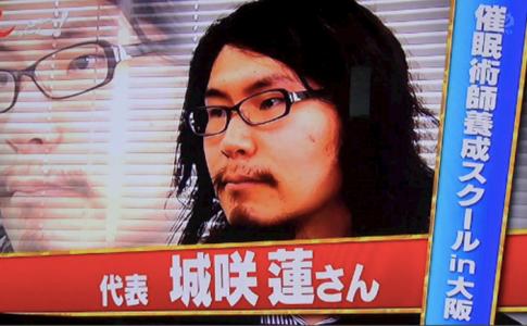 テレビ大阪「しっとこ!」