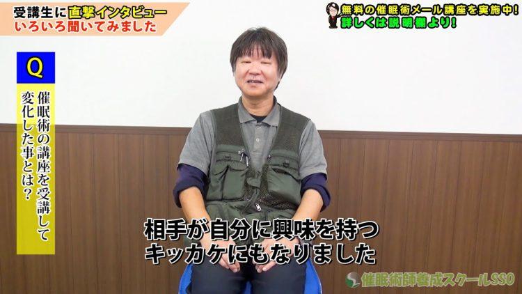 催眠術師平岩先生