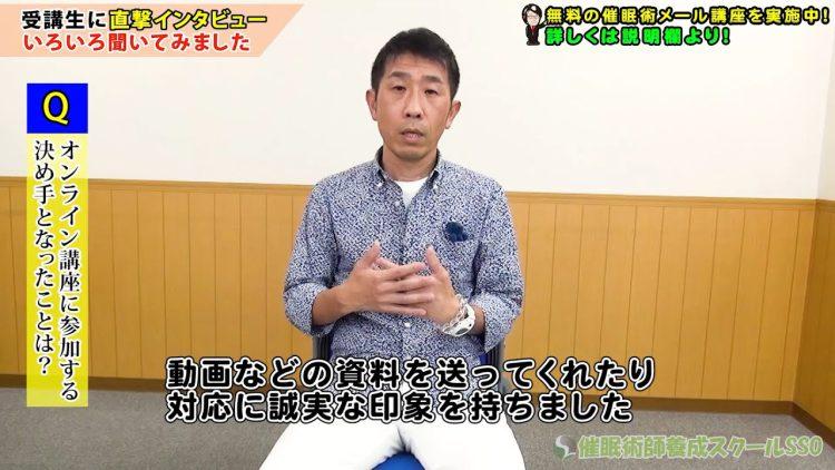 催眠術師先崎先生